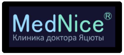 Частная медицинская клиника MedNice